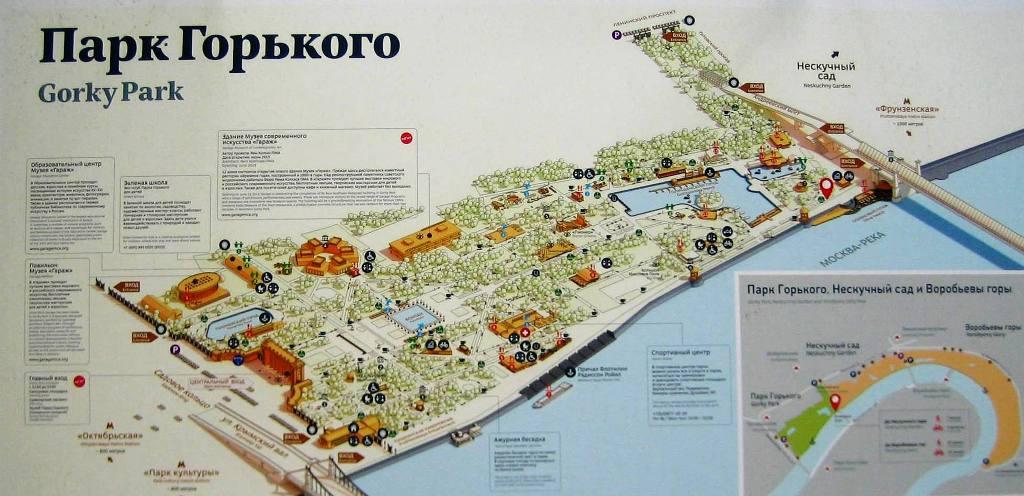 Схема Центрального парку